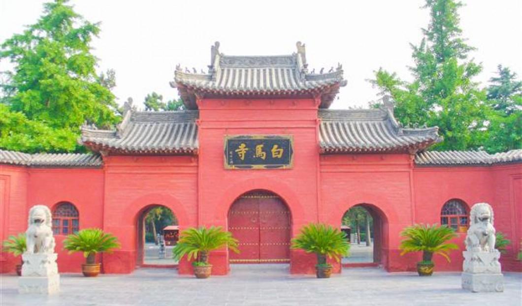 2.Luoyang