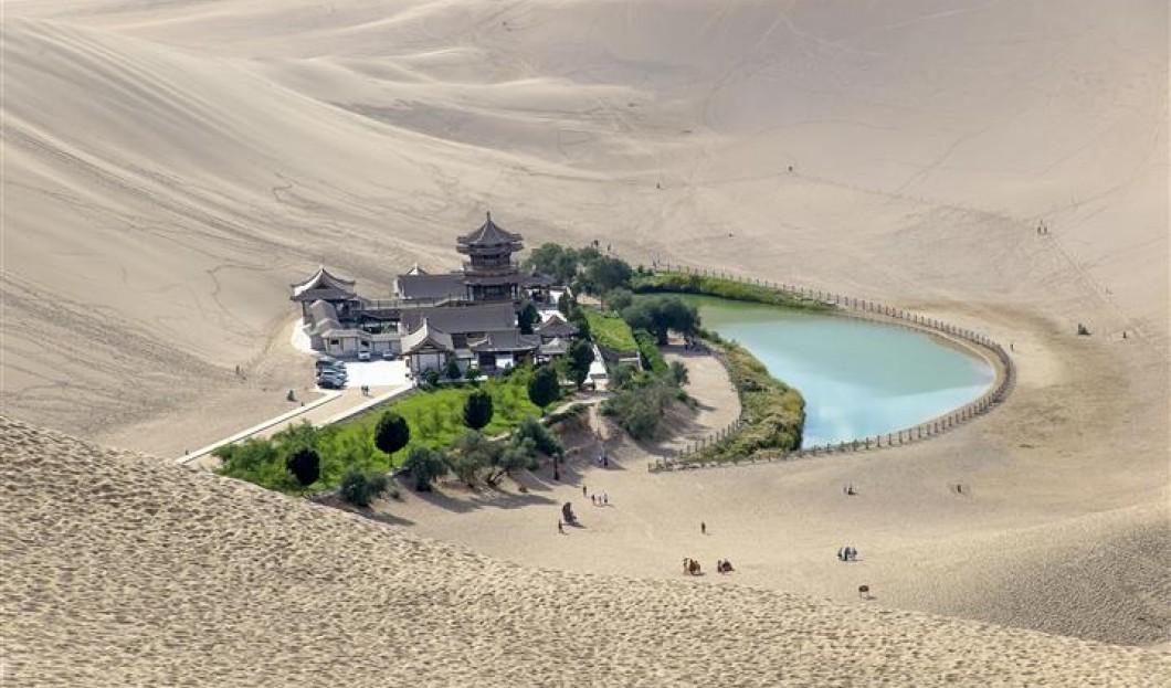 4.Dunhuang