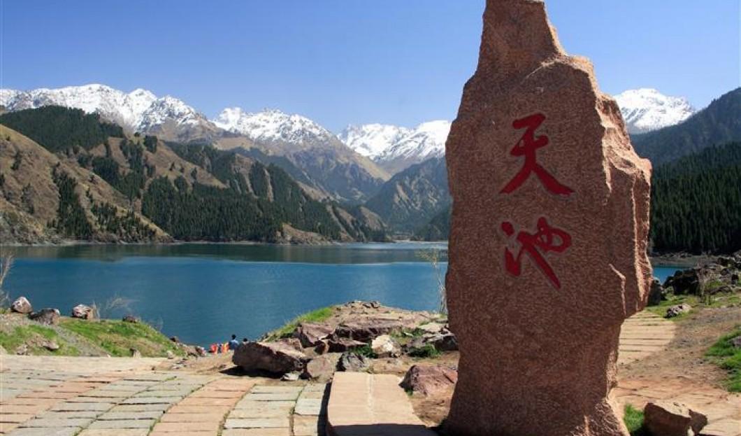6.Urumqi